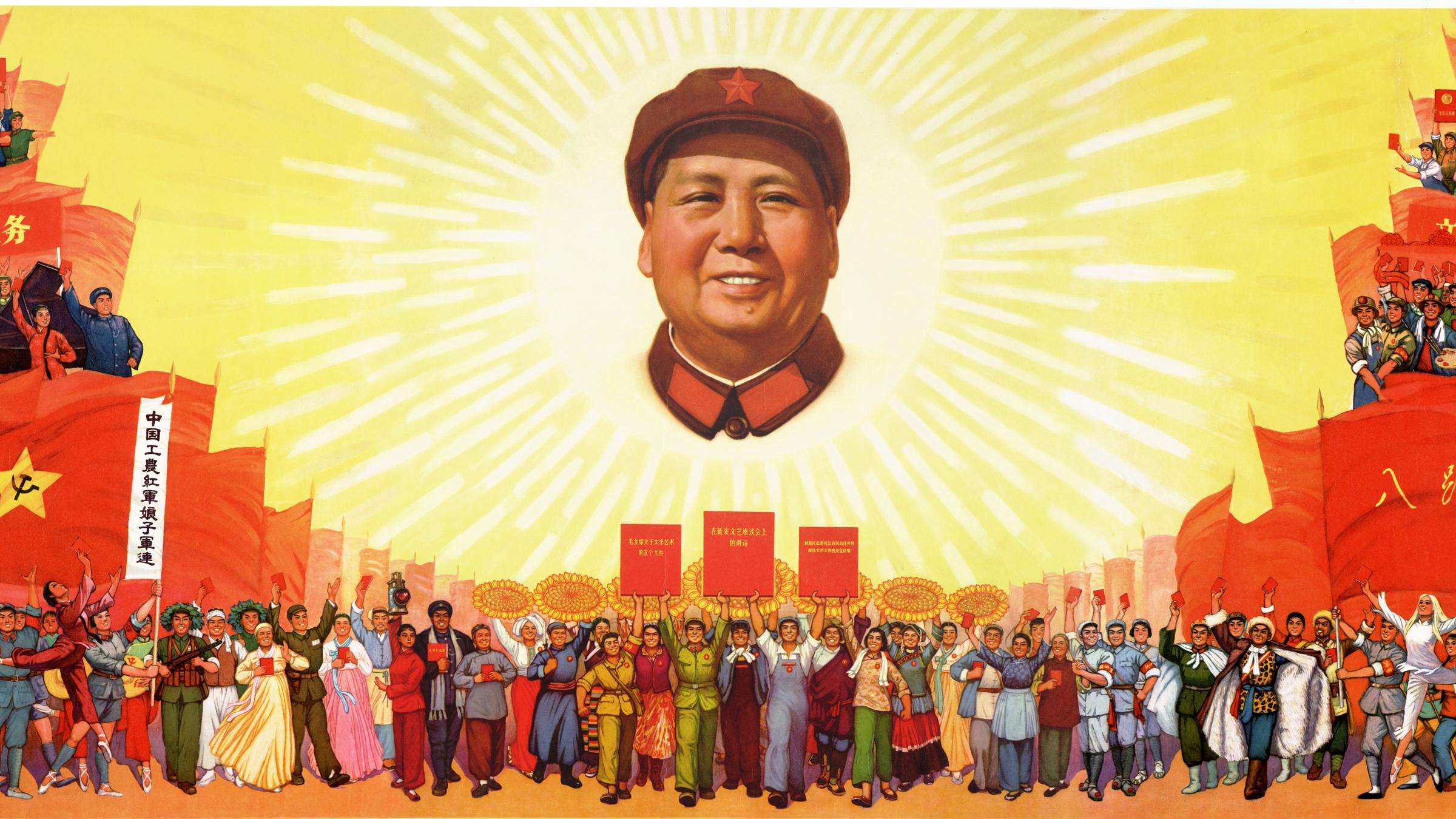 external image Mao%20as%20the%20Sun%202400x1300%20px.jpg